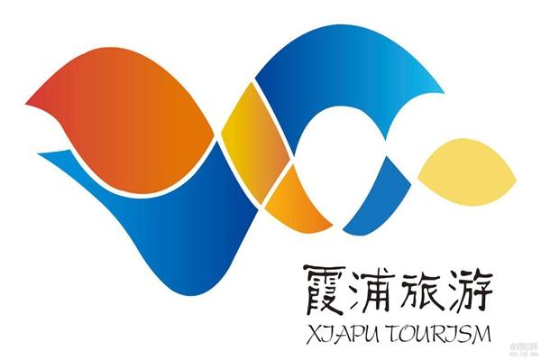 霞浦县旅游局开展了霞浦旅游卡通形象,标识(logo)和宣传语(slogan)